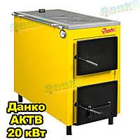 """Твердопаливний котел """"Данко АКТВ"""" 20 кВт, з варочною плитою"""