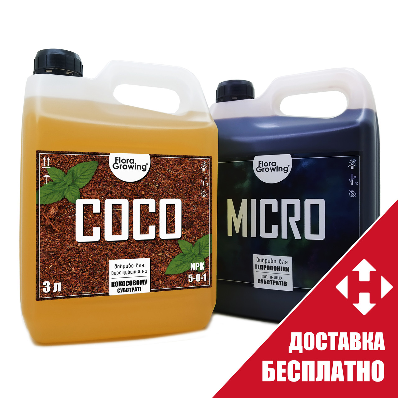 2 х 3 л Coco Kit - Комплект удобрений для выращивания в кокосовом субстрате