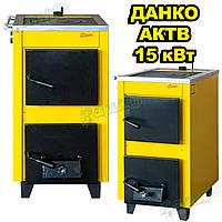 """Котел з плитою 15 кВт, """"Данко АКТВ"""" твердопаливний"""