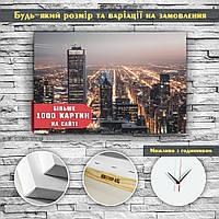 Картина на холсте Городские огни Вид на город Ночной город 60х40 и под заказ, фото 1