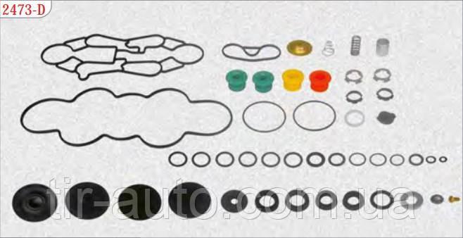 Комплект ремонтный клапана разгрузочного ( для AE4525 ) MAY 2473-D