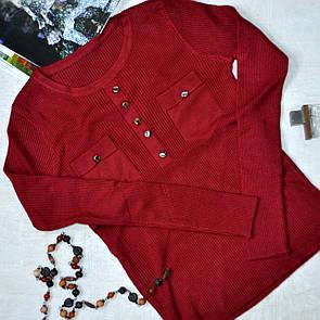 Женская бордовая кофточка с нашивными карманами