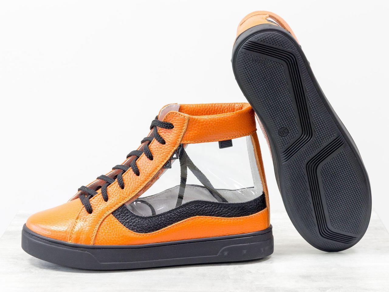 Кеды на шнуровке из натуральной кожи флотар оранжевого и черного цвета со вставками из мягкого силикона
