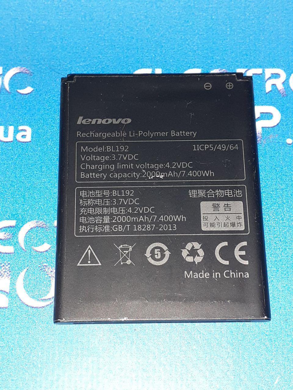 Акумулятор Lenovo BL192 (A680, A300, A590) оригінал, з розбирання