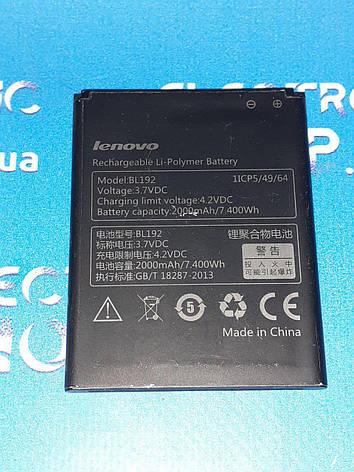 Аккумулятор Lenovo BL192 ( A680, A300, A590 ) оригинал , разборка, фото 2