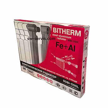 Батареї біметалеві 500/80 bitherm