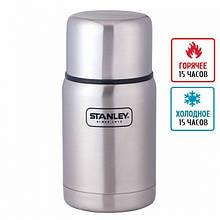 Термос для їжі Stanley Adventure (0.7 л), сталевий