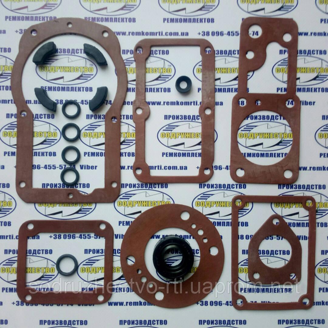 Ремкомплект топливного насоса высокого давления (ТНВД УТН+прокладки биконит) Д-240 МТЗ / Д-65 ЮМЗ / Д-144 Т-40