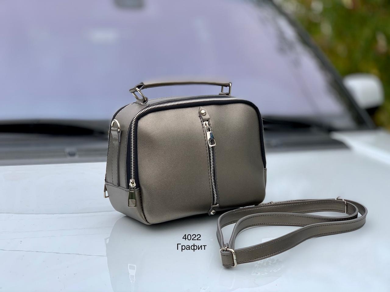 Маленькая серебристая женская сумочка через плечо небольшая сумка клатч экокожа