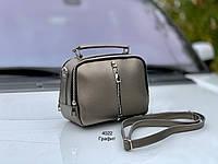 Маленькая серебристая женская сумочка через плечо небольшая сумка клатч экокожа, фото 1