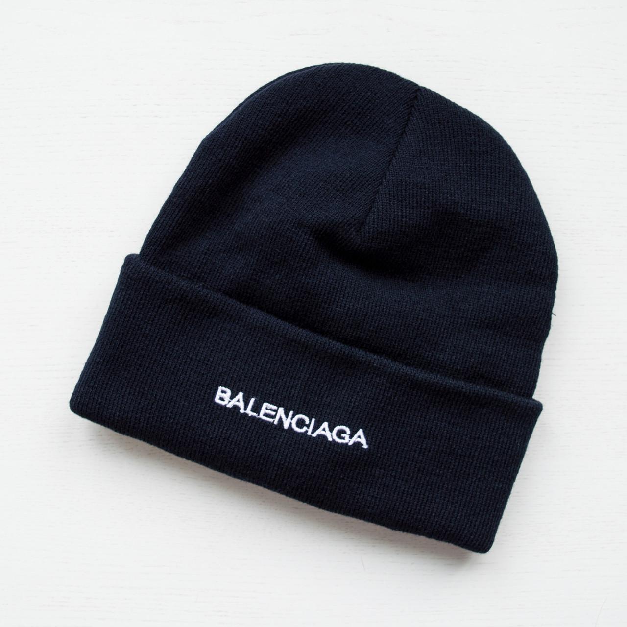 Зимняя шапка синяя унисекс Balenciaga