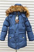 Куртка зимняя для мальчиков.Размеры 4-8,Фирма GRACE .Венгрия