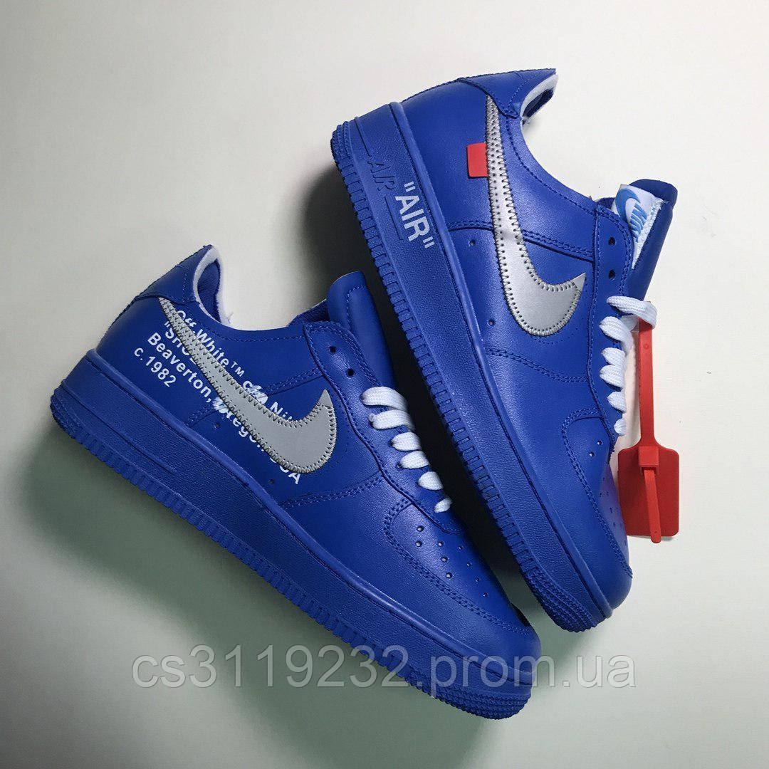 Мужские кроссовки Nike Air Force Low OFF-WHite (синие)