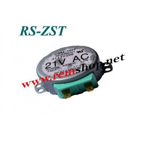Двигатель тарелки для микроволновой печи Samsung CE2713R