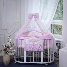 Постільний комплект Mon Amie рожевий