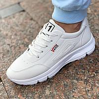 Женские кроссовки белые модные  ( код 982 ) - жіночі кросівки білі модні