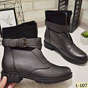 36 р. Ботинки женские зимние серые на низком ходу