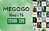 """MEGOGO """"Максимальная"""" подписка   12500 фильмов 238 тв-каналов"""