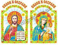 Рушник - габардин № 11 Иисус 150*36, фото 1