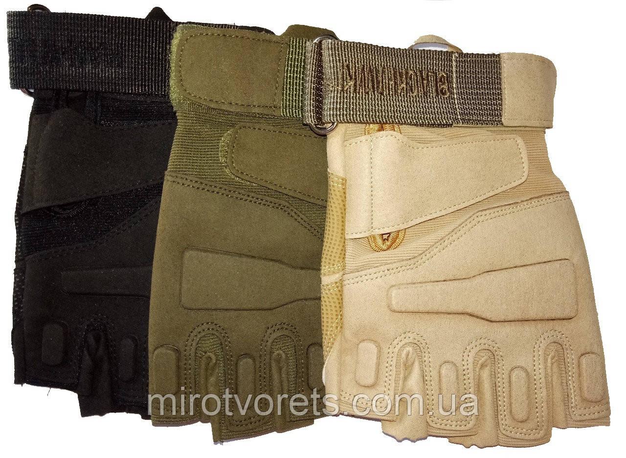 Перчатки тактические беспалые BlackHawk чёрные, XL