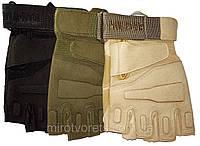 Перчатки тактические беспалые  BLACK HAWK (XL)