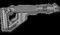 UAS AKP Приклад складной FAB для AK, черный