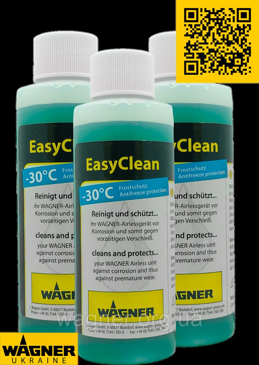 Wagner EasyClean