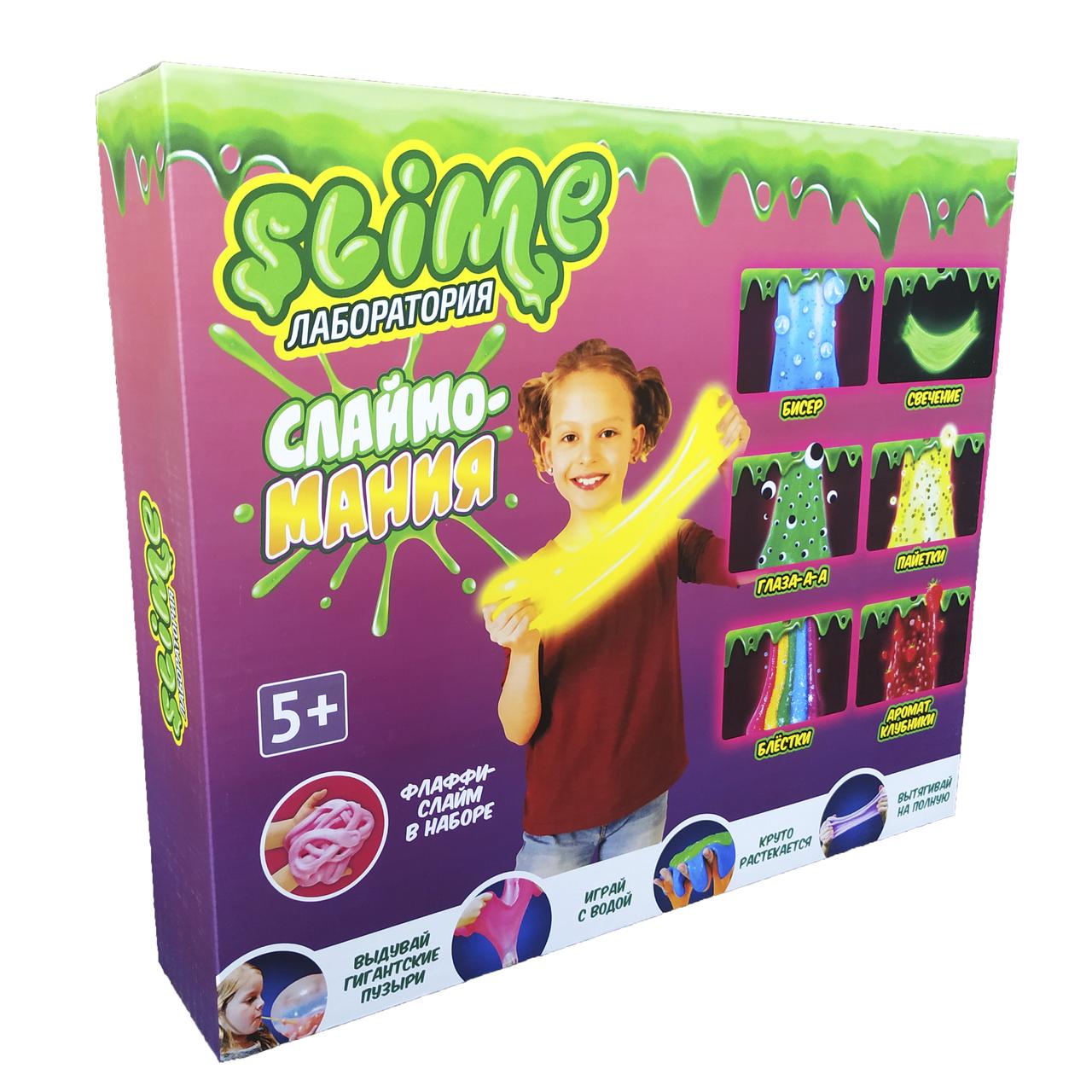 Набор для создания слаймов Slime Лаборатория №3 scs scs