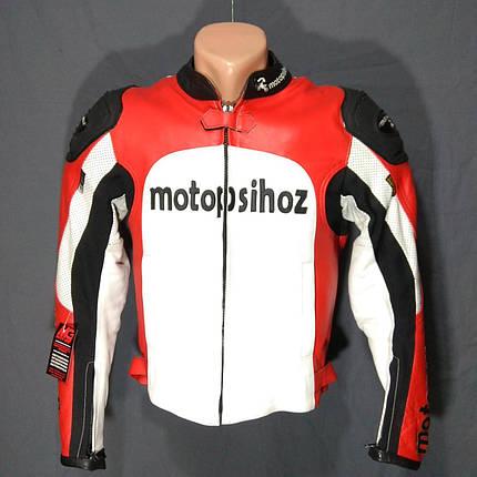 Мотокуртка MOTOPSIHOZ б/у кожа, фото 2