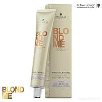 Смягчитель оттенка для светлых волос Schwarzkopf Professional BlondMe Tone Softener