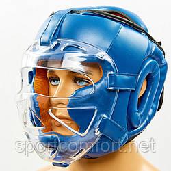 Шлем для единоборств со съемной маской Venum Flex синий реплика