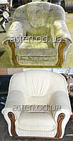 Ремонт, перетяжка и обивка мягкой мебели. Одесса