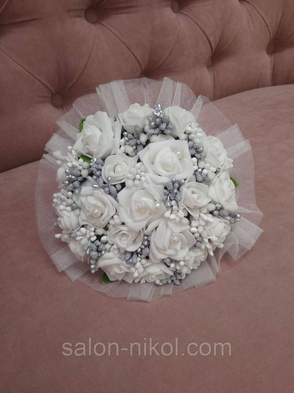 Свадебный букет-дублер для невесты (белого цвета с серебрянными тычинками)