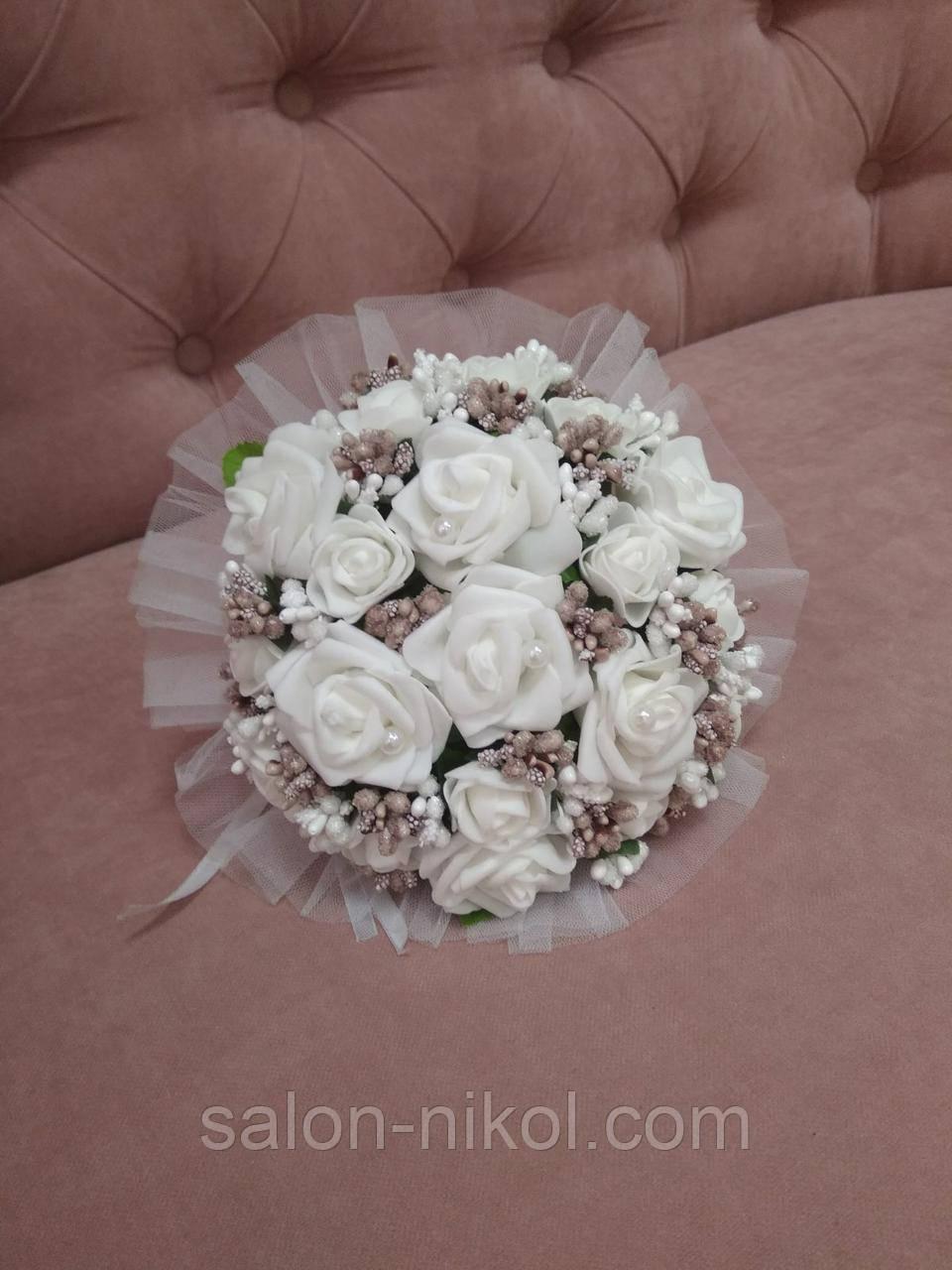 Свадебный букет-дублер для невесты (белого цвета с капучиновыми тычинками)