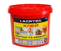 Клей акриловый LACRYSIL  ДЛЯ ПЛИТКИ И МОЗАЙКИ контактный, 8кг