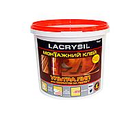 Клей акриловый LACRYSIL УЛЬТРА ЛИП для напольных покрытий, 1кг