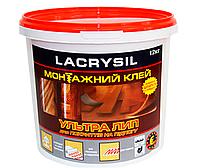 Клей акриловый LACRYSIL УЛЬТРА ЛИП для напольных покрытий, 12кг