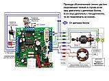 Регулятор оборотов коллекторного двигателя с обратной связью на контроллере на TDA1085, фото 4