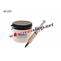 Смазка для сальников стиральных машин HYDRA-2 (Anderol) шприц 2 гр