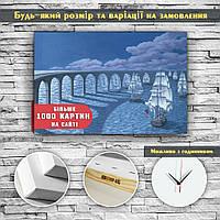 Картина фотопечать на холсте Абстракция мост и парусник, Облака и море 60х40 и другие размеры на заказ