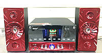 Акустика для дома 2.1 MA-708 (50W/Караоке/AUX/USB/SD Card/Bluetooth/FM))