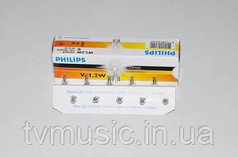 Автолампа Philips Premium W1.2W (12516CP)