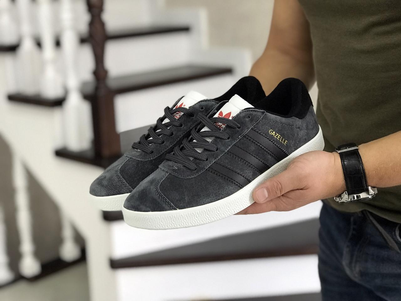 Замшевые мужские кроссовки Adidas Gazelle Leather Traine, серые / кеды адидас газели (Топ реплика ААА+)