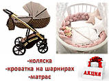 СУПЕР ЗНИЖКА! - 1600 грн Набір для новонародженого Коляска Tako \ Junama + Овальна \ кругла ліжко, фото 2