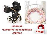 СУПЕР ЗНИЖКА! - 1600 грн Набір для новонародженого Коляска Tako \ Junama + Овальна \ кругла ліжко, фото 10