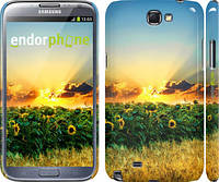 "Чехол на Samsung Galaxy Note 2 N7100 Украина ""1601c-17"""