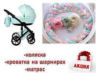 СУПЕР СКИДКА! - 1000 грн Набор для  новорожденного  Коляска Tako \ Junama + круглая кроватка