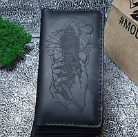 Мужской кожаный кошелек Маяк черный + упаковка в подарок