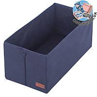 Коробочка для вертикального хранения S ORGANIZE (синий)