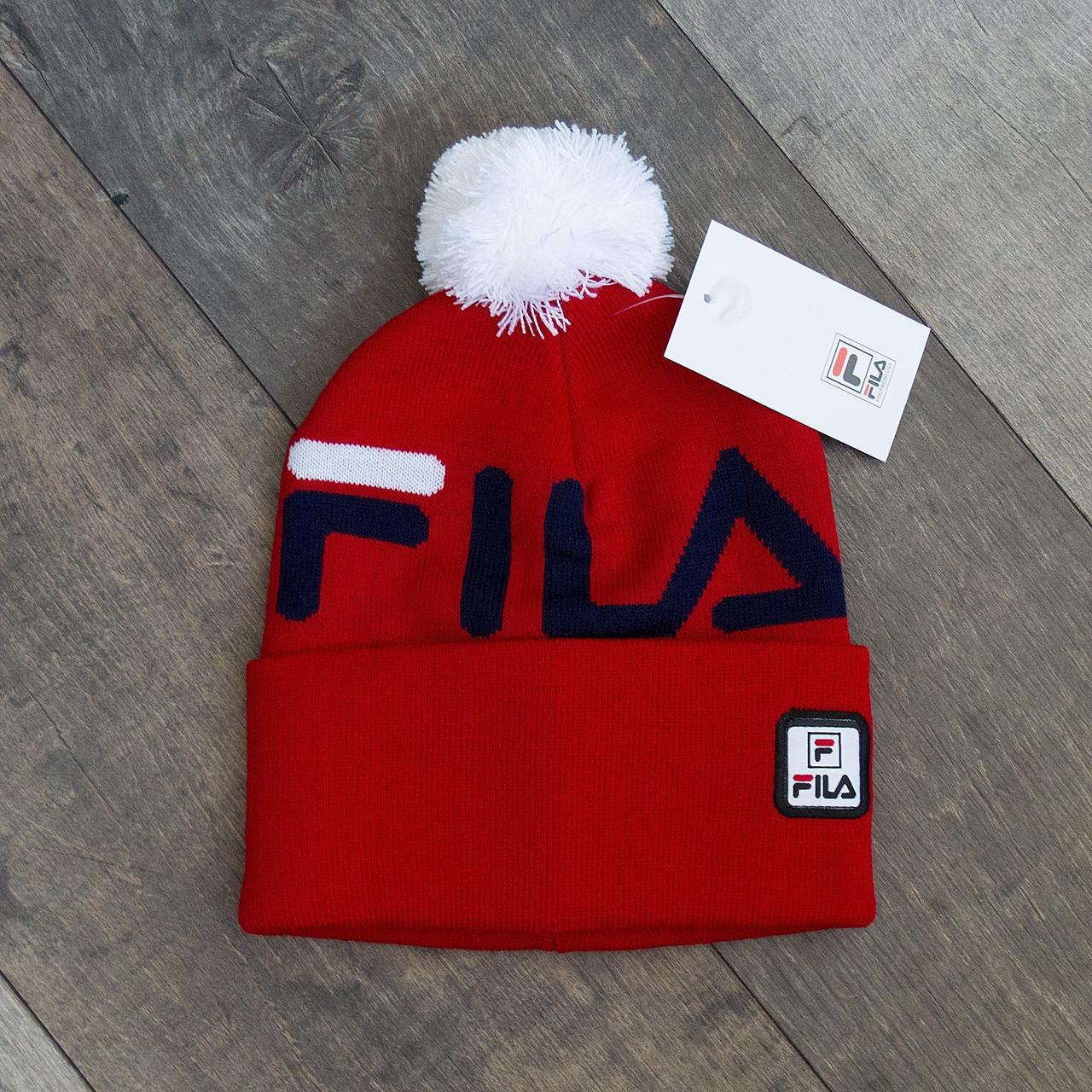 Зимняя шапка красная с бубоном унисекс Fila